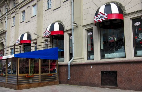 Ресторан «TGI Friday's»