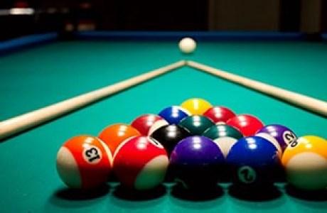 Логотипы бильярдных казино ресторанов баров игра в 101 в карты играть правила