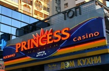 Казино «Princess Casino»