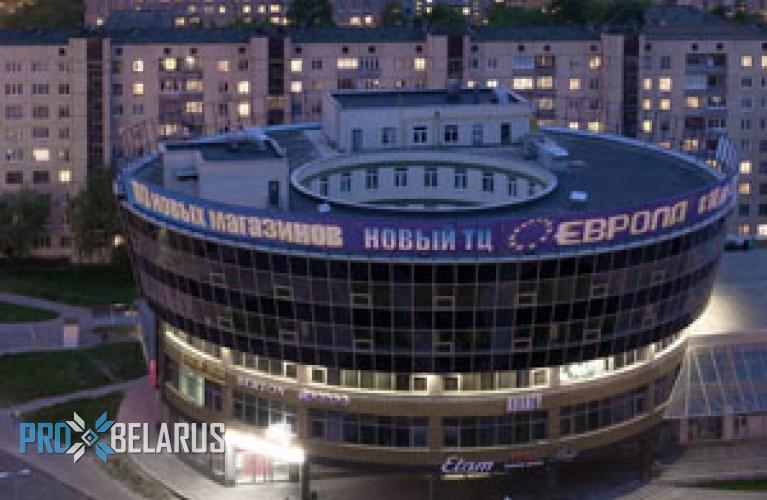 Клубы гомеля ночные европа фотоотчет клуба айкон москва