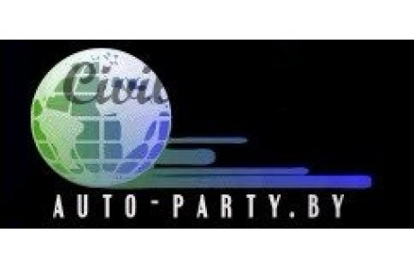 «AutoParty»