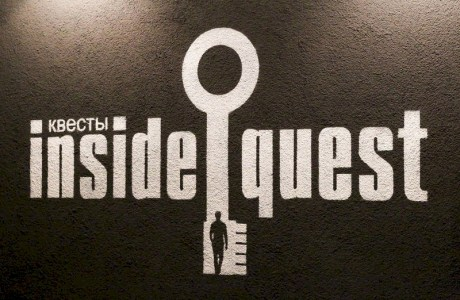 «Inside Quest»