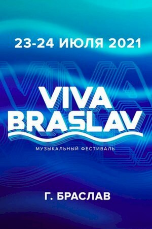 VIVA BRASLAV OPEN AIR 2021